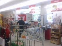 supermercado en venta madrid